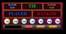 holiday baccarat player banker